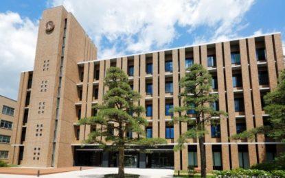 Tohoku University makes history, tops 2020 Japan university Ranking